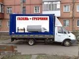 Грузоперевозки, грузчики, вывоз мусора, вывоз металлолома бесплатно